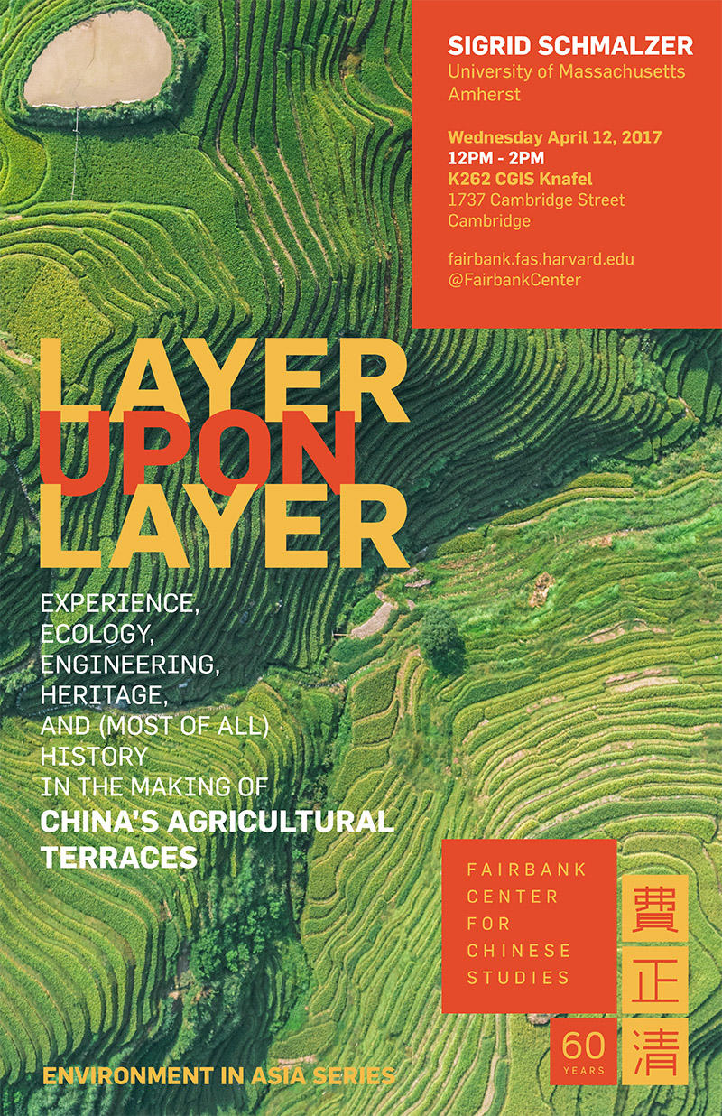 Layer upon Layer Flyer