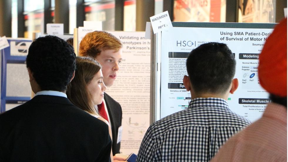 Photo of HIP 2017 symposium