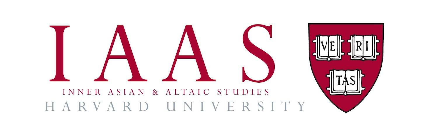Committee on InnerAsian&Altaic Studies