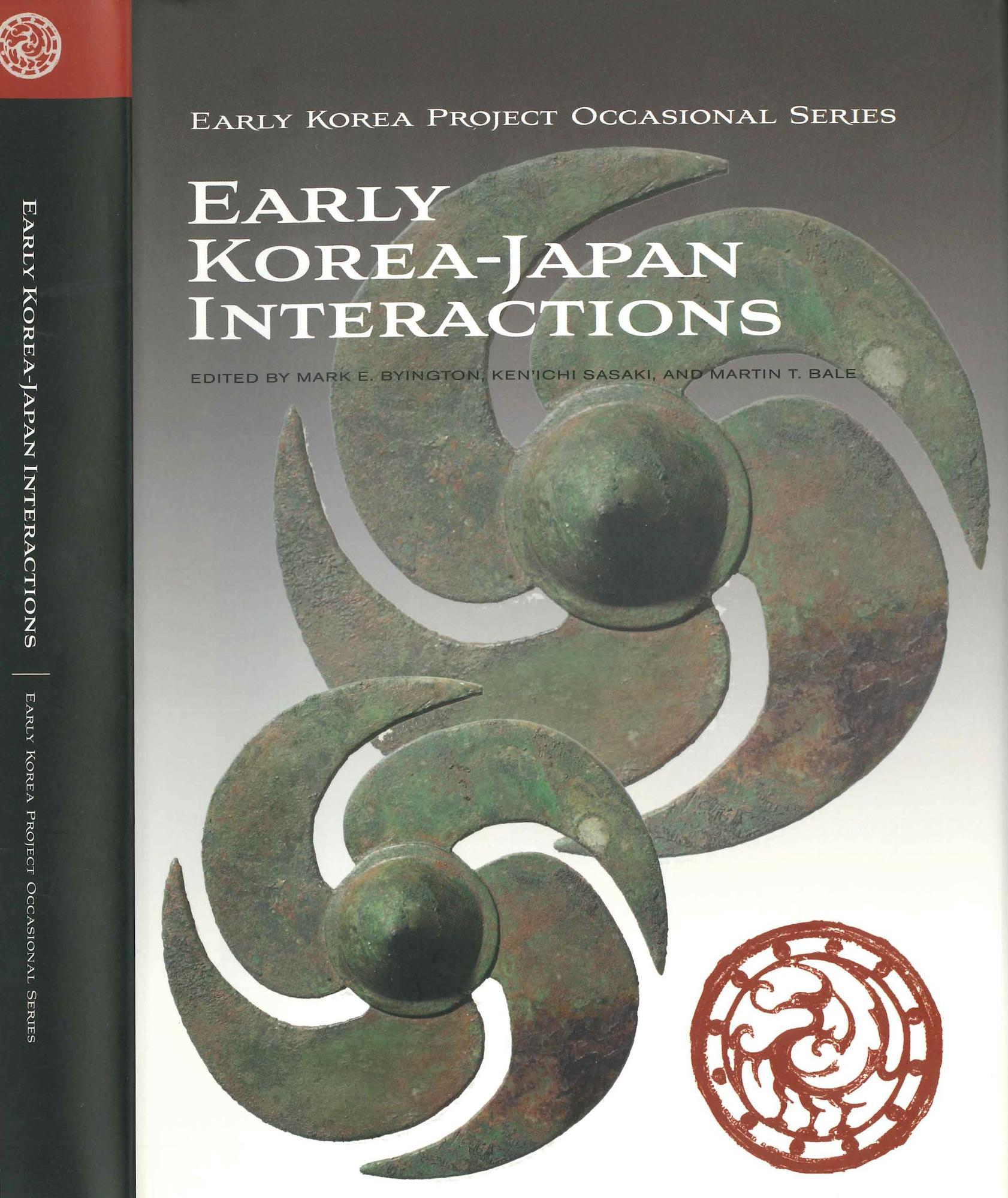 Early Korea-Japan Interactions
