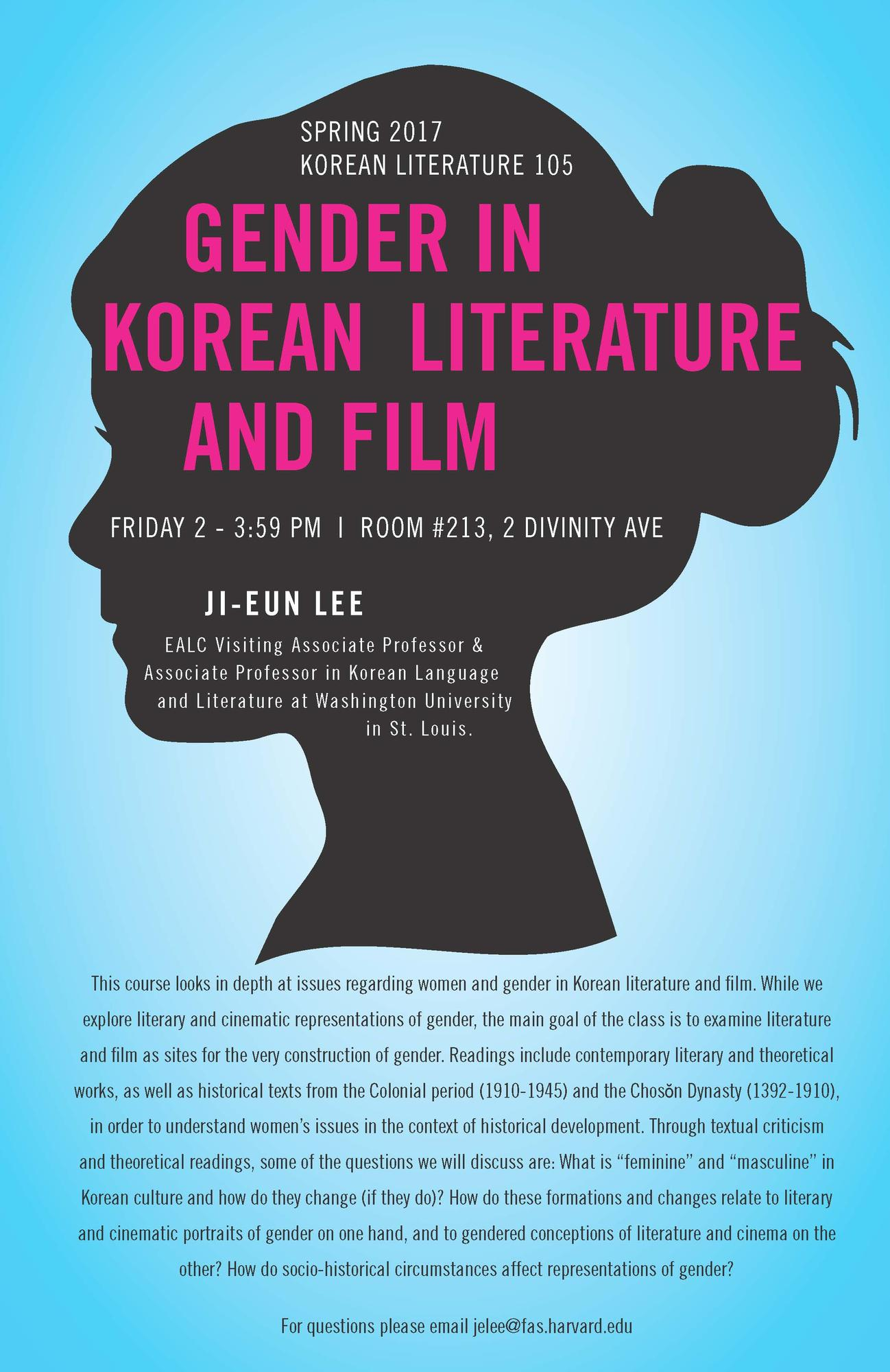 Gender in Korean Lit course poster