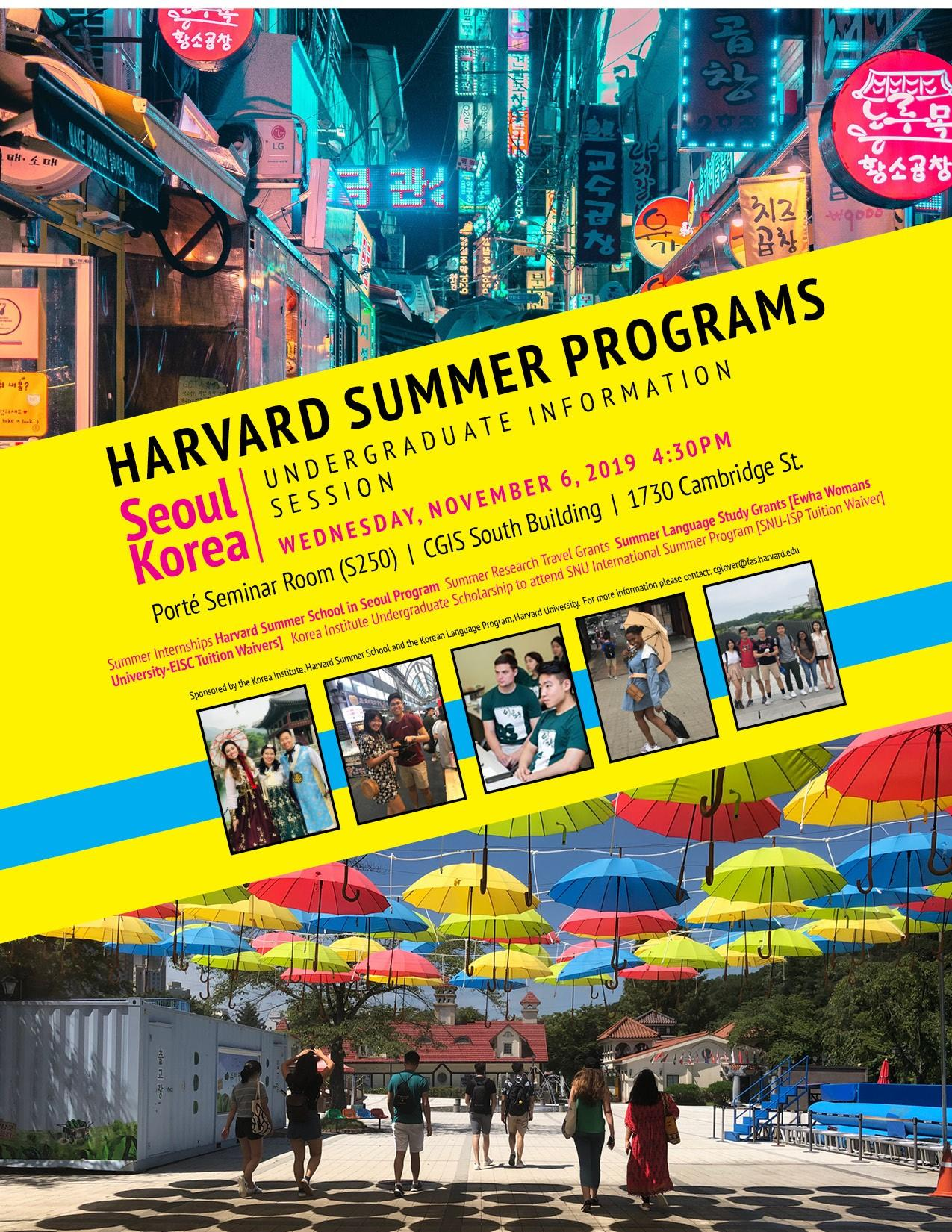 Korea Institute Undergraduate Summer Programs in Korea Information Session