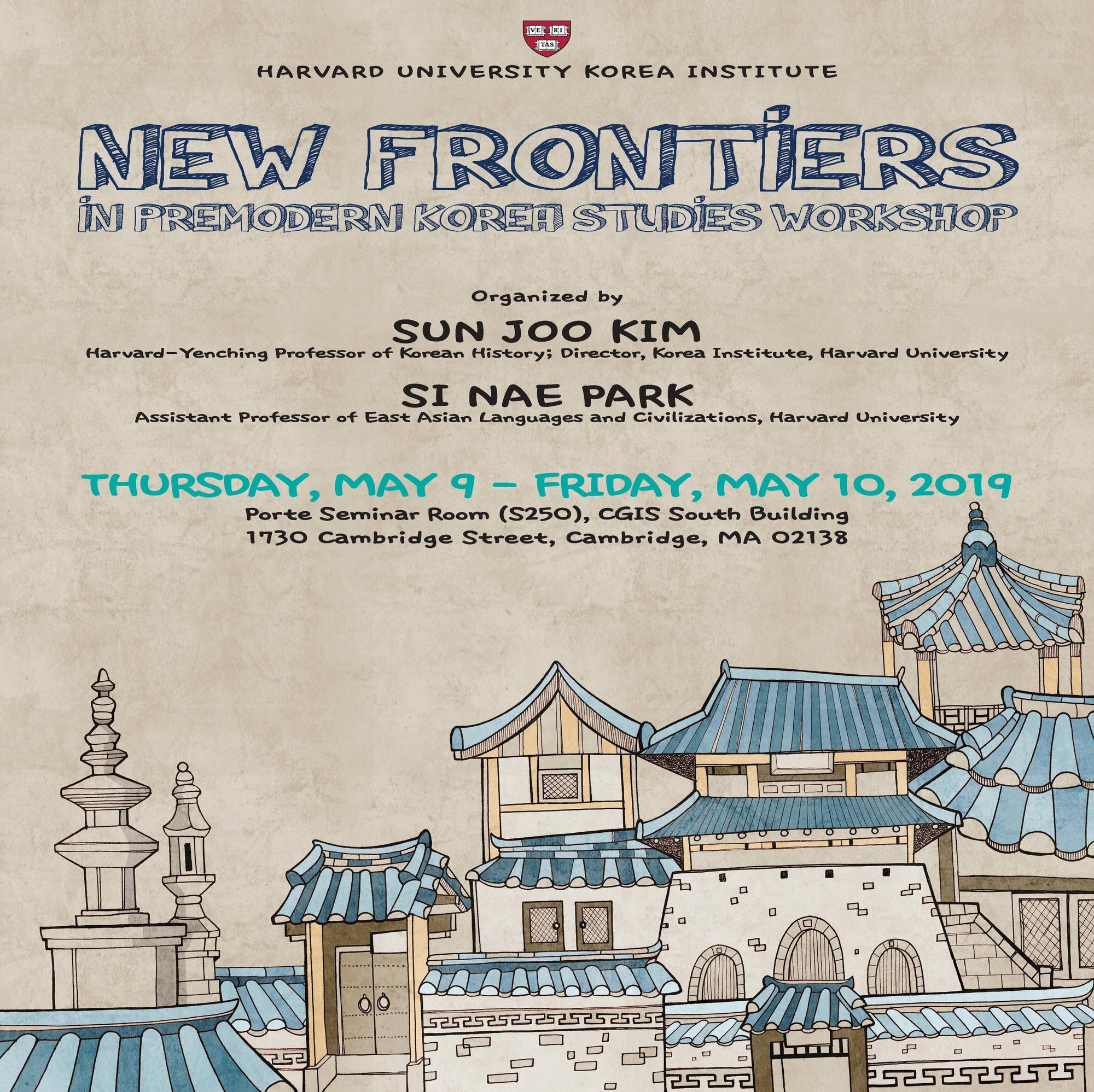 2019 New Frontiers in Premodern Korea Studies Workshop