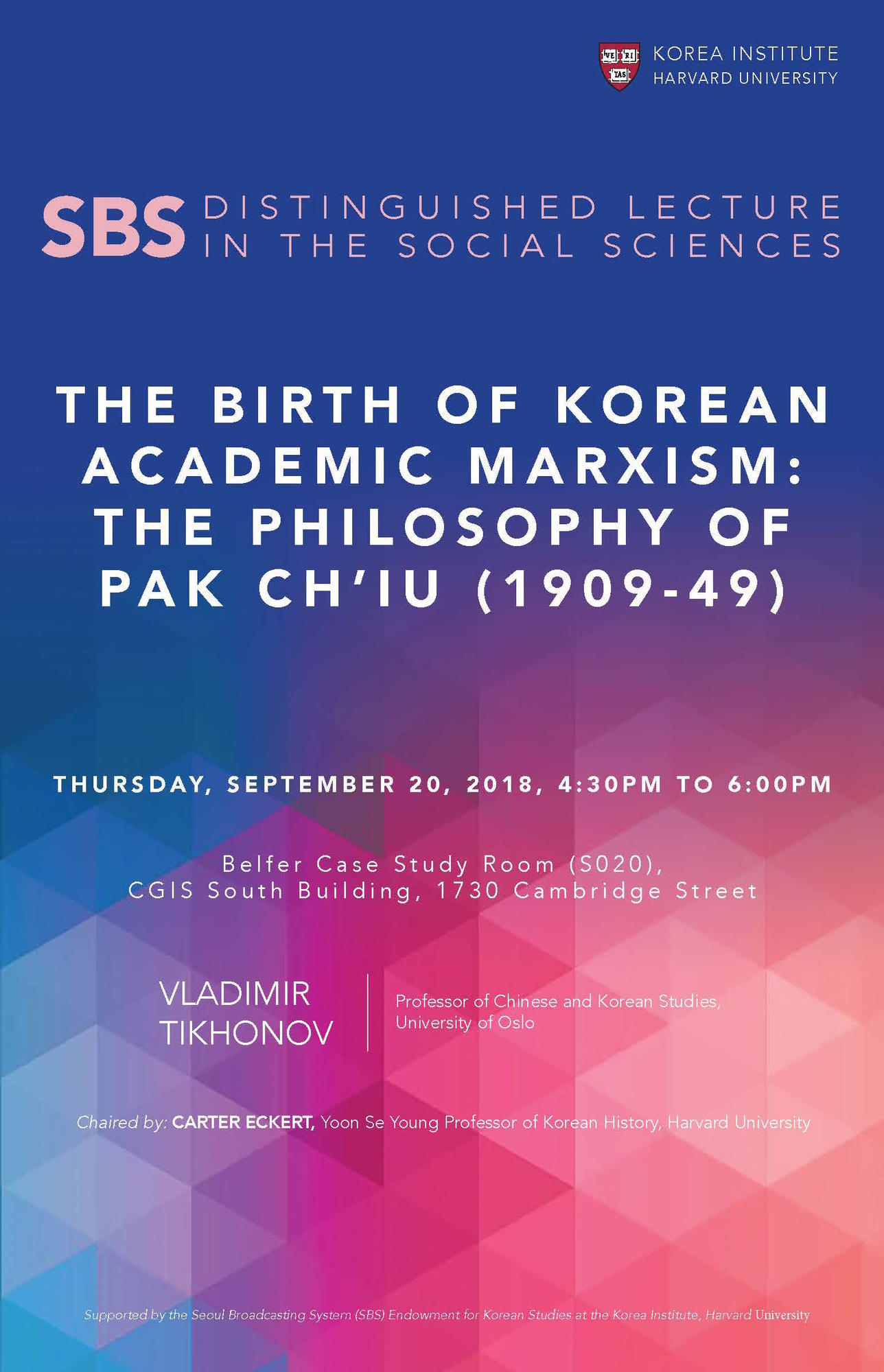 9/20 SBS Special Lecture Poster