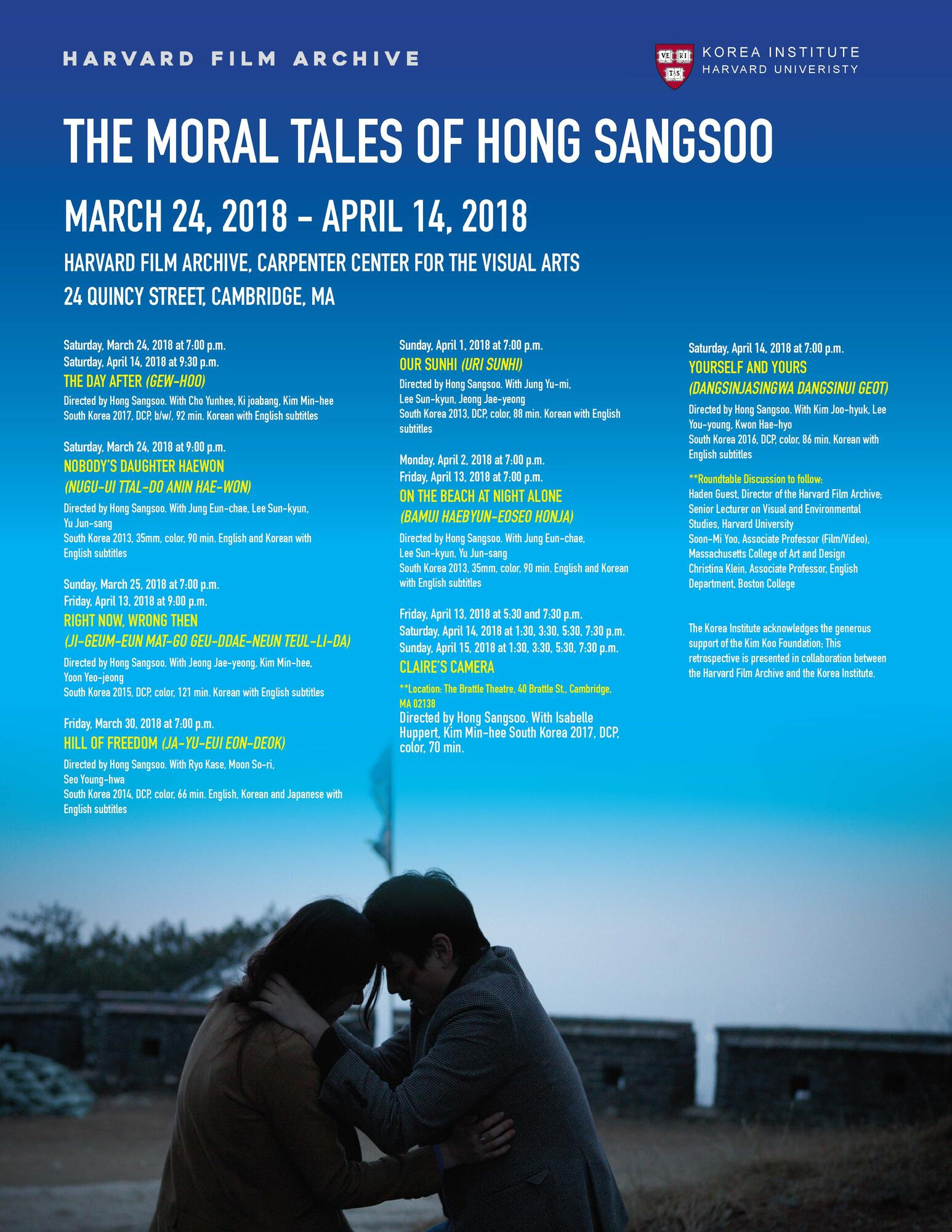Hong Sangsoo Event Poster