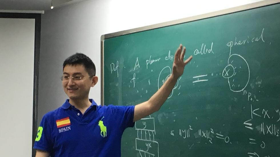 Zhengwei Liu introduces planar algebras during his first lecture in a series at Tsinghua University.