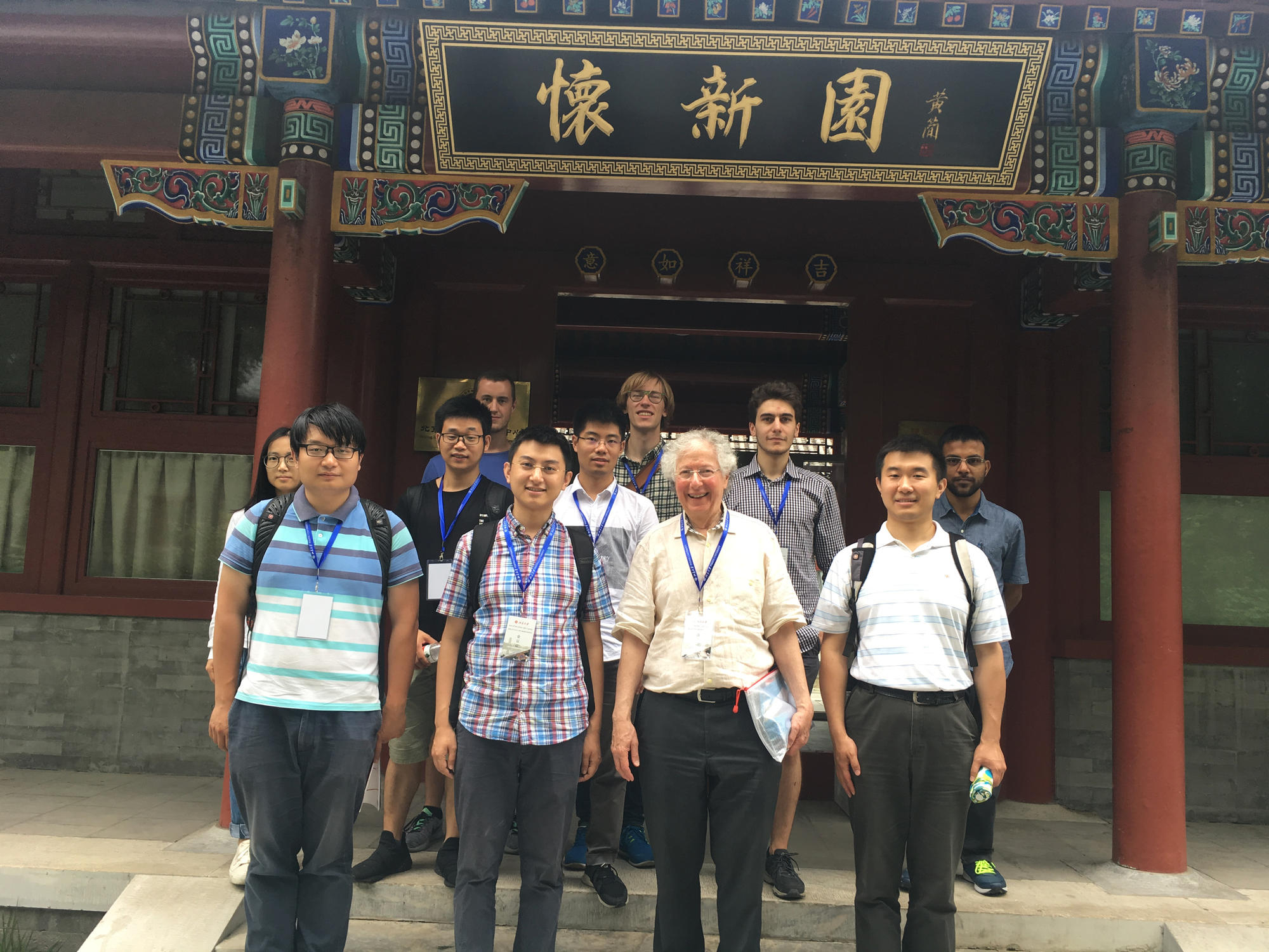 The group, at a historic building during our excursion to Peking University and the Beijing International Center for Mathematical Research