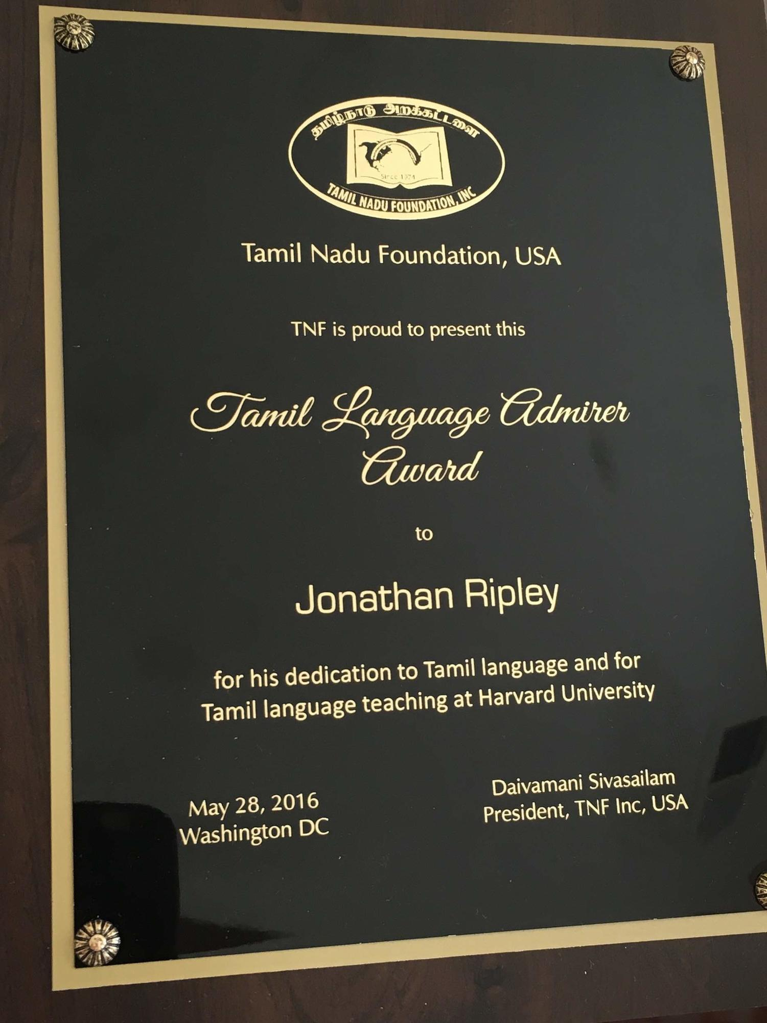 Award to Jonathan Ripley, Preceptor in Tamil, Department of South Asian Studies