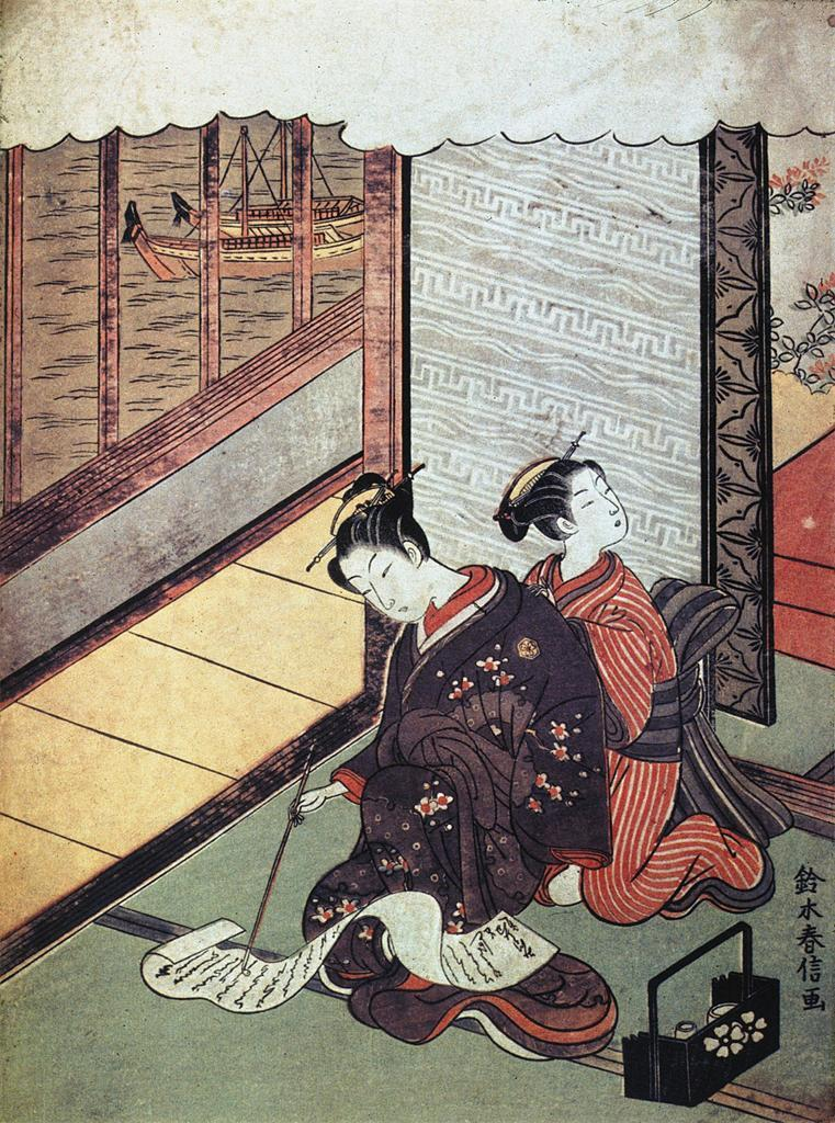 Suzuki Harunobo (1725-1770). Girl Reading a Letter While being Massaged by Maid. Color woodcut. Available through ArtSTOR