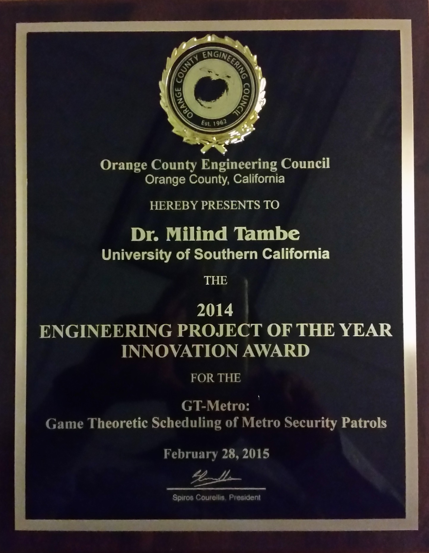 2015 Engineering Project of the Year Innovation Award