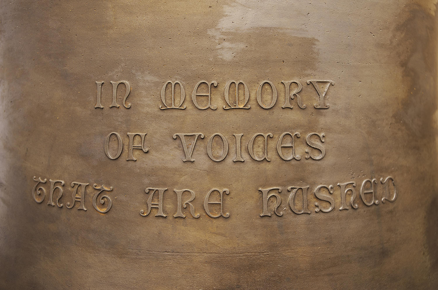 Inscription on the Memorial Church Bell