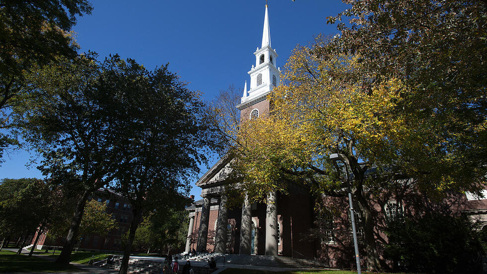 Harvard Memorial Church Fall 2020