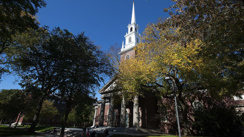 Memorial Church.