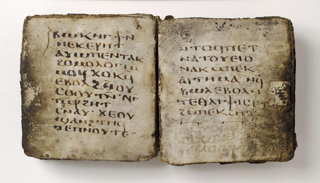 Miniature Codex Containing Oracles in Sahidic
