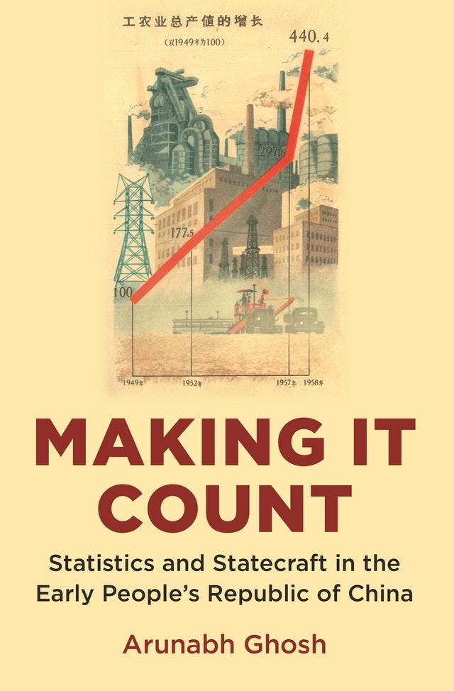 Image of book cover for Making It Count