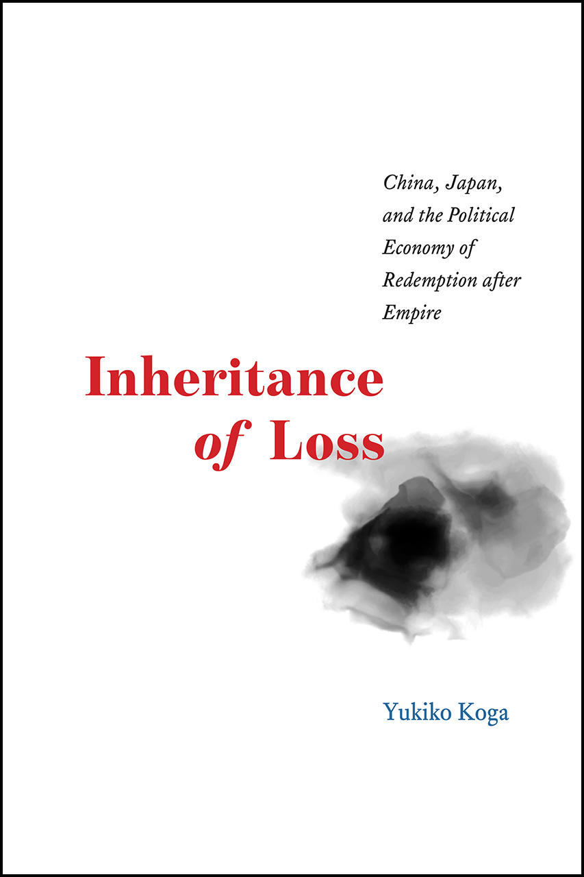 Image of book cover Inheritance of Loss