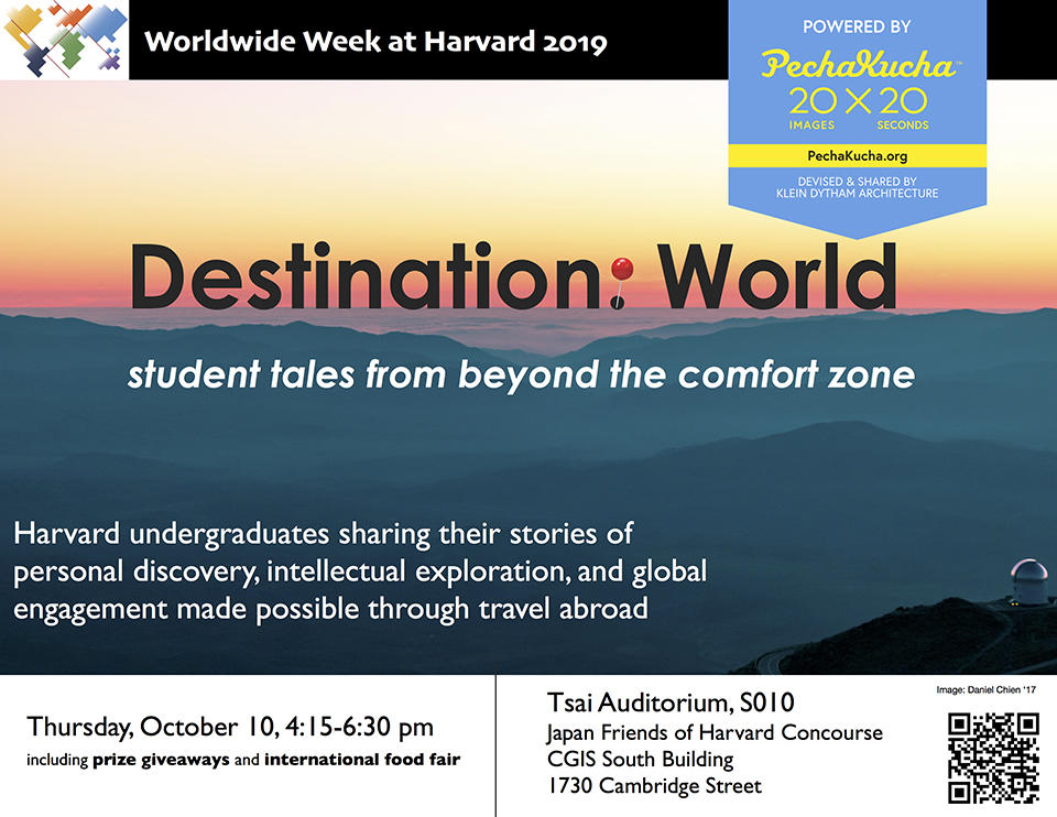 Poster for Destination World