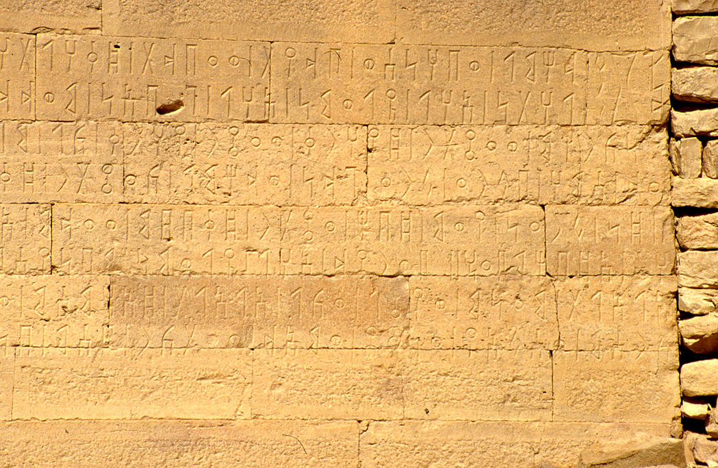 baraqish_wall_inscription