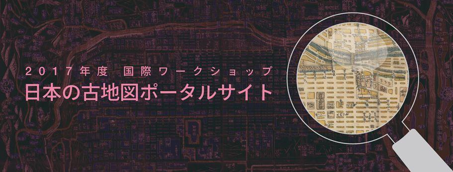Japanese Old Maps Online Center For Geographic Analysis - Buy old maps online