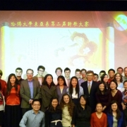 Chinese Language Program hosts Second Annual Chinese Poetry Recitation Contest