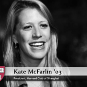 Interview With EAS Alum Kate McFarlin, President of Harvard Club of Shanghai