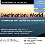Image of Destination: World 2019 Event Poster