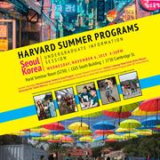 Image of 2020 KI Undergraduate Summer Programs in Korea Information Session Poster
