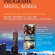 Undergraduate Korea Summer Programs Information Session-Tues Nov 15th at 4pm