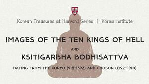 Images of the Ten Kings of Hell and Kṣitigarbha Bodhisattva dating from the Koryŏ (918-1392) and Chosŏn (1392-1910)