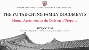 The Yu Tae-ch'ing Family Documents: Mutual Agreement on the Division of Property