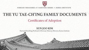 The Yu Tae-ch'ing Family Documents: Certificates of Adoption