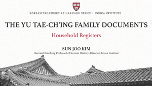 The Yu Tae-ch'ing Family Documents: Household Registers