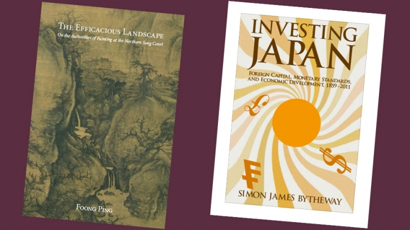 "Two publications -- ""The Efficacious Landscape"" and ""Investing Japan"""