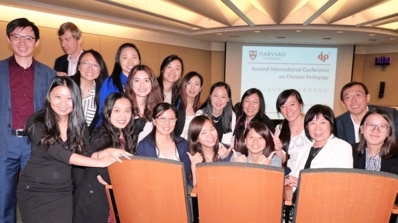Chinese Language Program staff at Harvard ICCP Conference