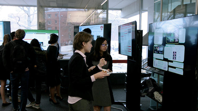 undergraduate research spotlight poster session