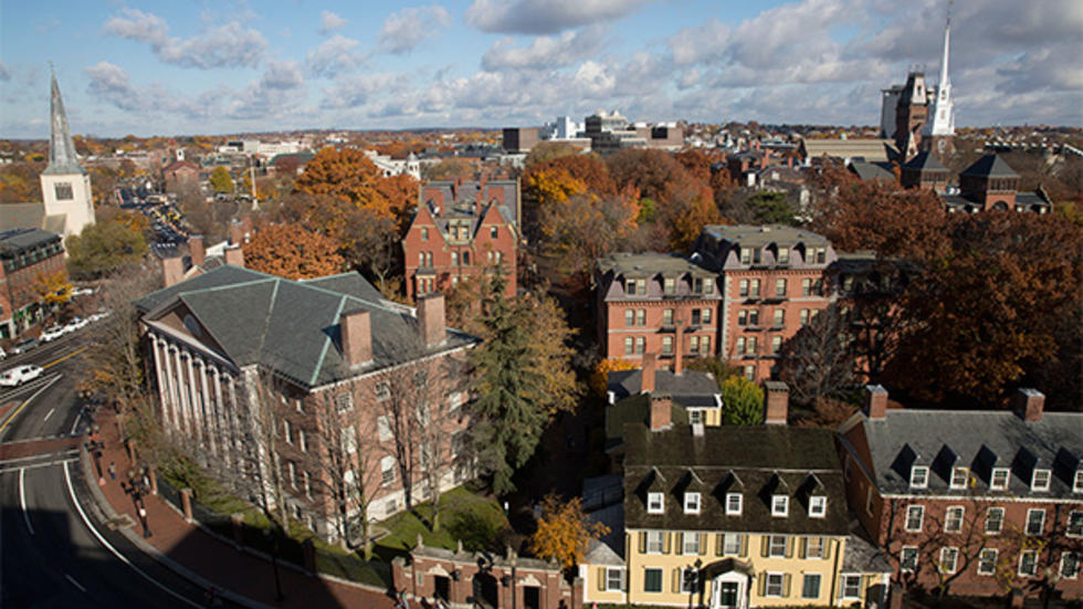 An Overview of Harvard Square
