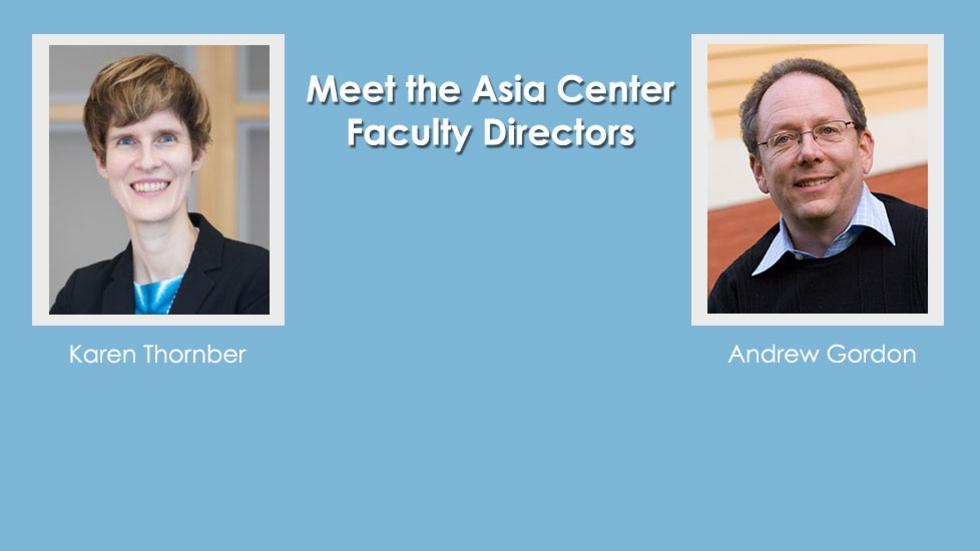 Meet the Asia Center Faculty Directors