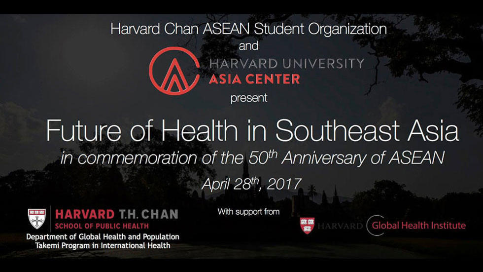 Future of Health in Southeast Asia, in commemoration of the 50th Anniversary of ASEAN