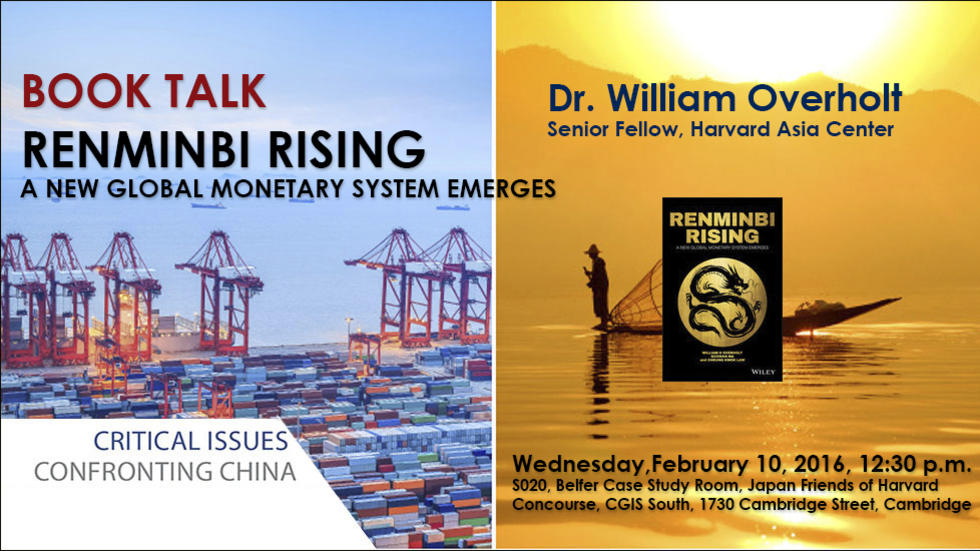 Critical Issues Seminar Series