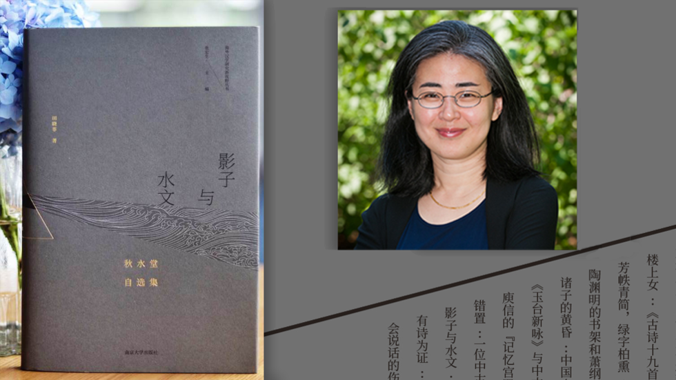 cover of Chinese book and author headshot