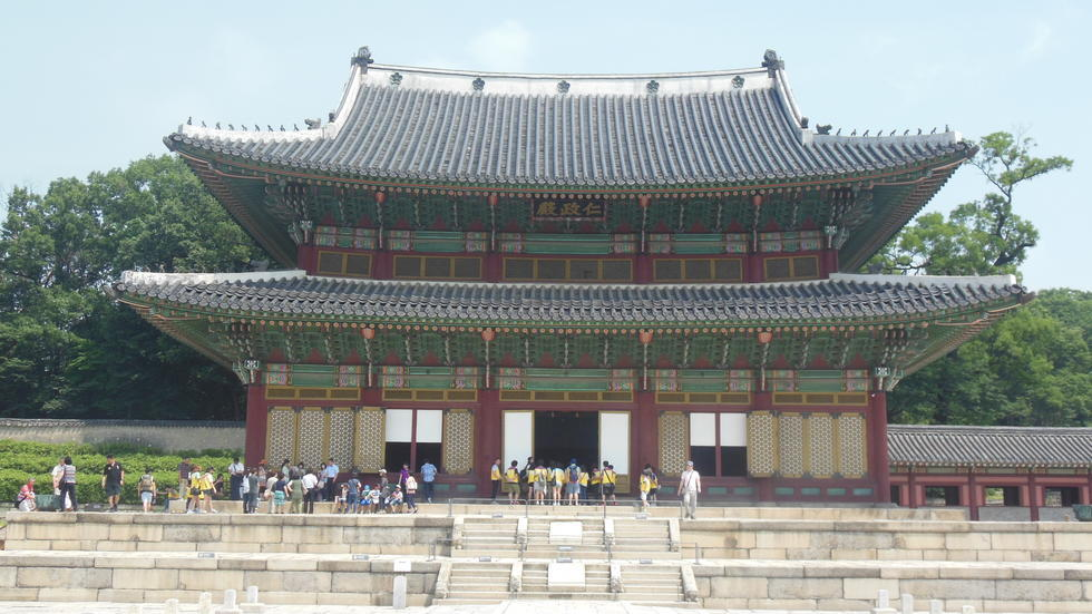 Hall of Benevolent Rule at Ch'angdŏk Palace, Seoul, Korea