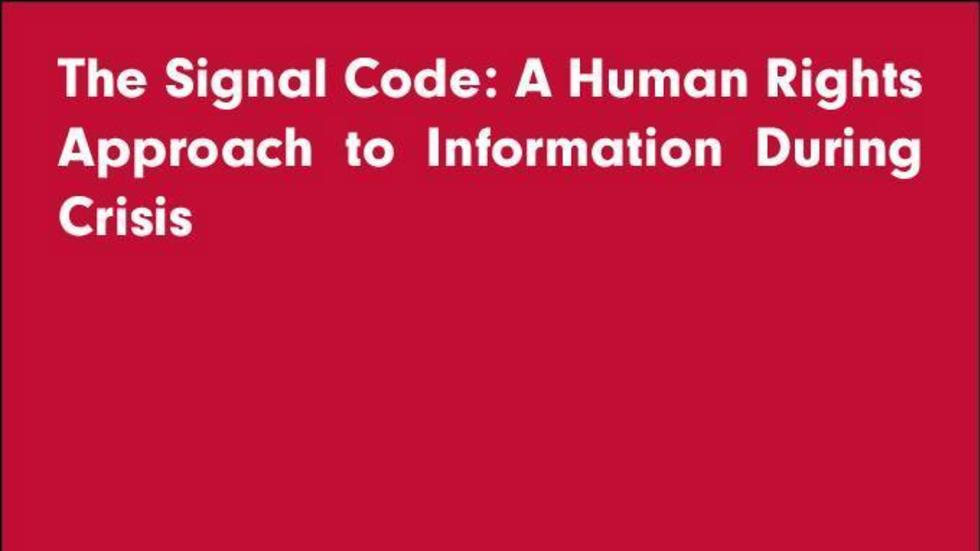 Signal Code Cover