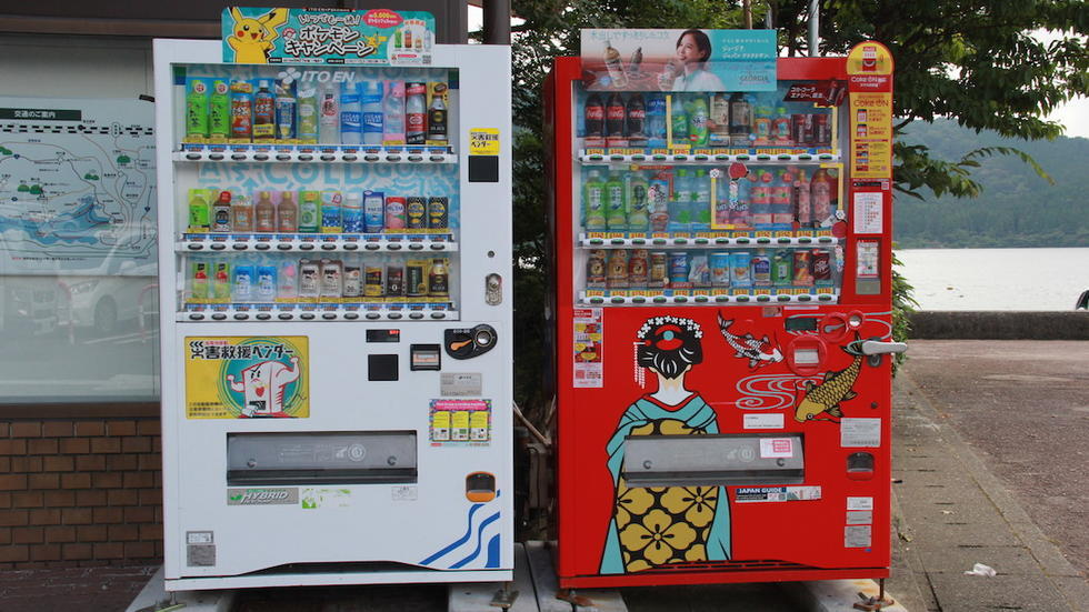 Summer in Japan: vending machines_photo by Jalem Towler
