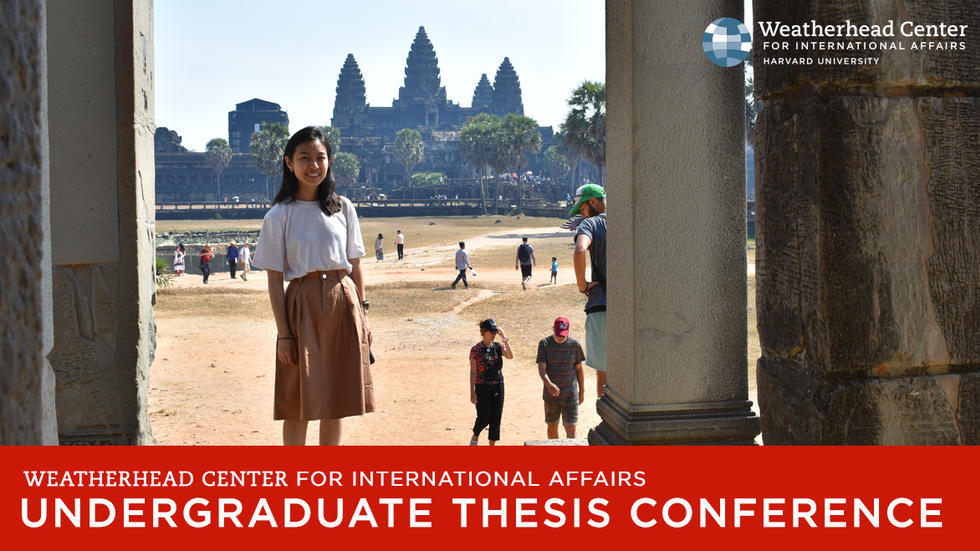 Image for Undergraduate Thesis Conference