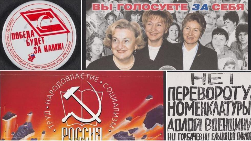 Explore this collection of materials and artifacts related to various political events, movements, parties and personalities that were part of the political life in the former Soviet Union and Russia between 1987 and 1999.