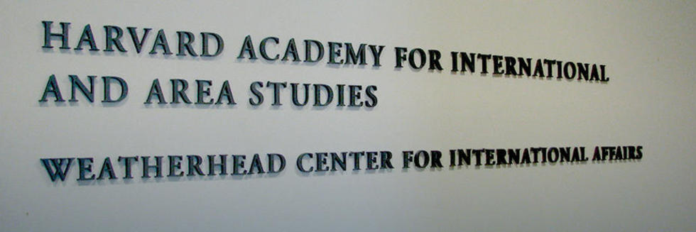 Image of Harvard Academy office signage