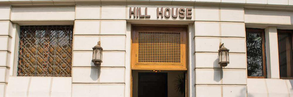 Hill House, home to the CASA program at AUC, Egypt
