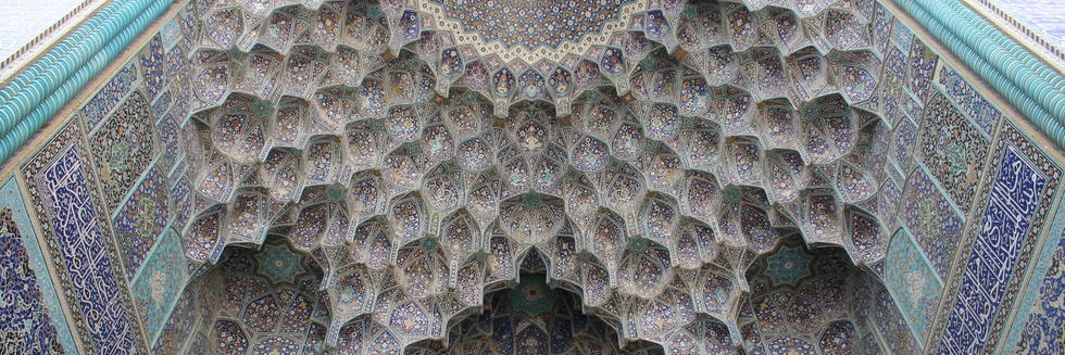 Persian Islamic architecture in Isfahan, Iran