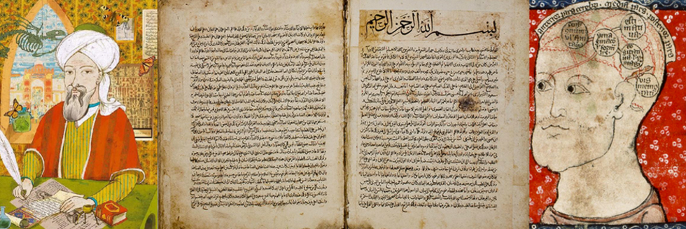 Ibn Sina and manuscript images