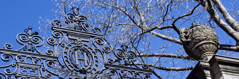 Harvard gate in spring